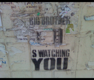 Graffiti - Big Brother is Watching You