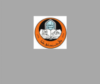 logo university of mosul